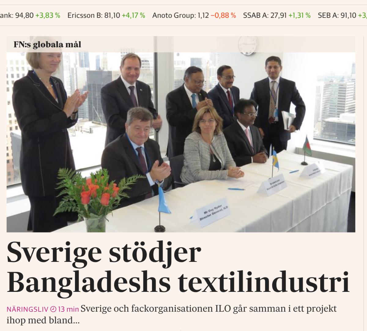 Artikeln om Bangladeshs textilindustri på svd.se.