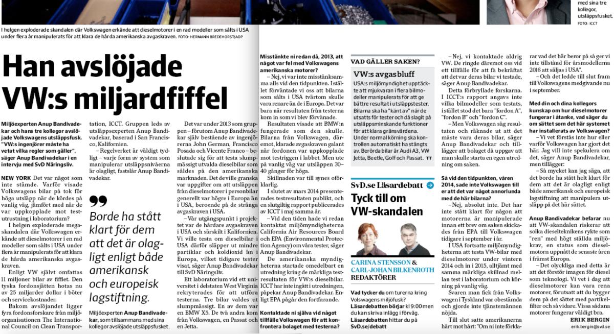 Intervjun i SvD Näringsliv, torsdagstidningen den 24 september.