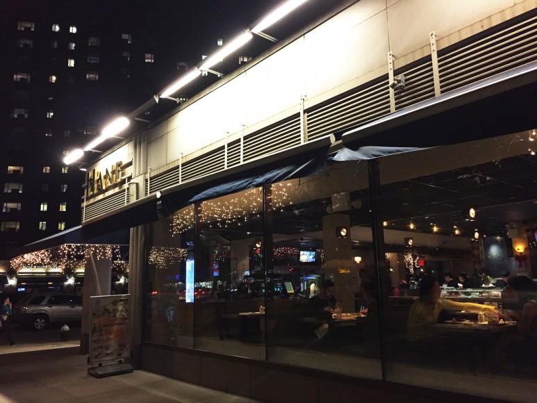 Hahne vid 20:e gatan och 1:a avenyn, Manhattan.